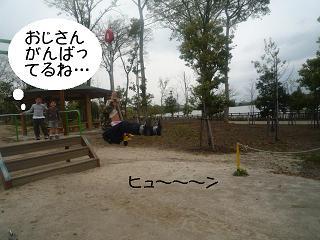 maika22041313.jpg