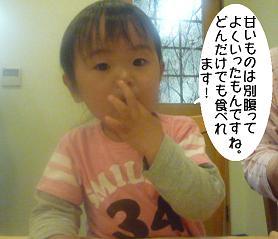 maika22041911.jpg