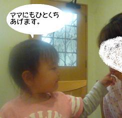 maika22041912.jpg
