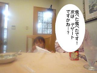 maika2204199.jpg