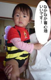 maika2204211_20100428144324.jpg