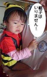maika2204213_20100428144334.jpg