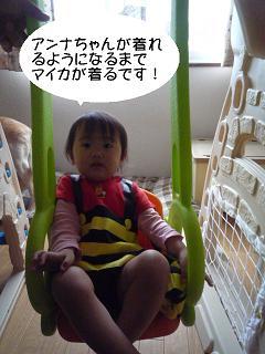 maika2204214_20100428144340.jpg