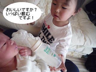 maika2204216.jpg