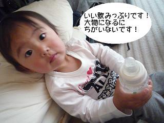 maika2204218.jpg