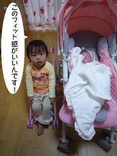 maika2205032.jpg