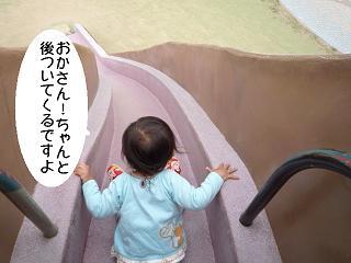 maika22050510.jpg