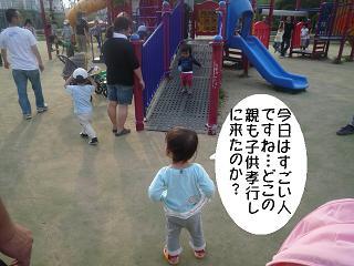 maika2205054.jpg