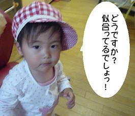 maika2205181.jpg
