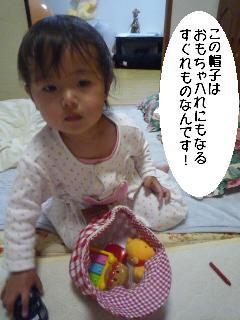 maika2205184.jpg