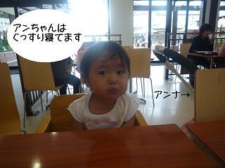 maika22052010.jpg