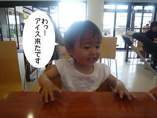 maika22052011.jpg