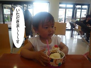 maika22052012.jpg