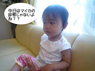 maika22052014.jpg