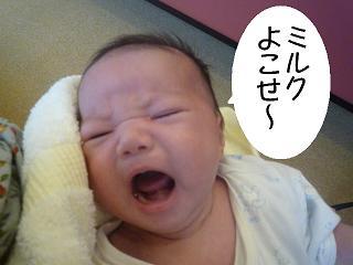 maika22052015.jpg