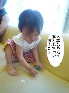 maika22052016.jpg