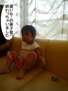 maika22052017.jpg