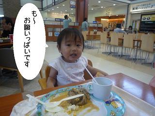 maika2205202.jpg