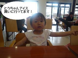 maika2205209.jpg