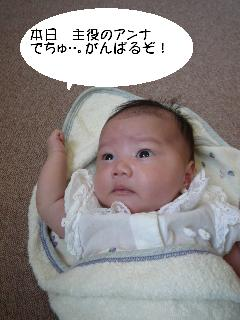 maika2206024.jpg