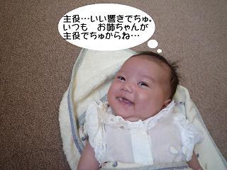 maika2206025.jpg