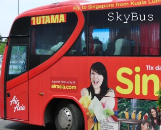 LCCターミナルSkyBus