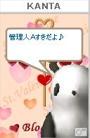 0216suki.jpg