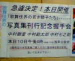 200601101545000.jpg
