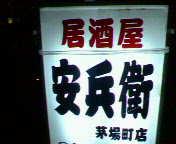 200603252227000.jpg