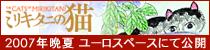 banner210-50.jpg