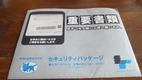001_convert_20111130213456.jpg