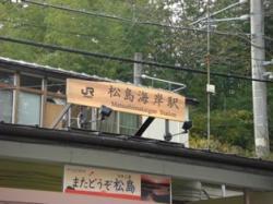 081114 松島002