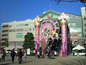 081220 桜木町002