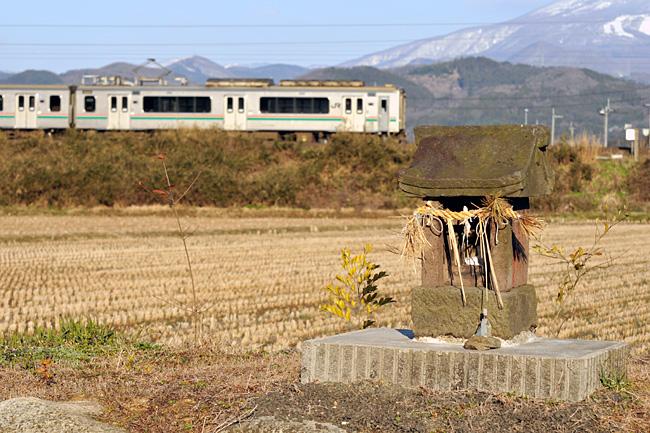 shiroishi1.jpg