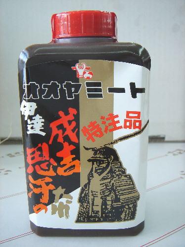 オオヤミートのジンギスカンのタレ(たれ)
