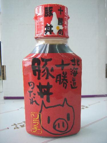 ソラチ(オオヤミート)の豚丼のタレ(たれ)