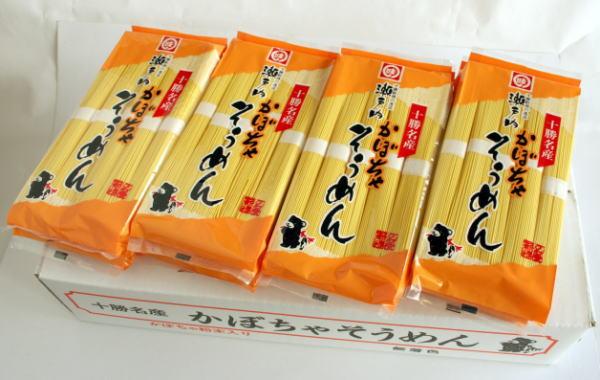 瀬戸内商事のかぼちゃ素麺(そうめん・ソウメン)