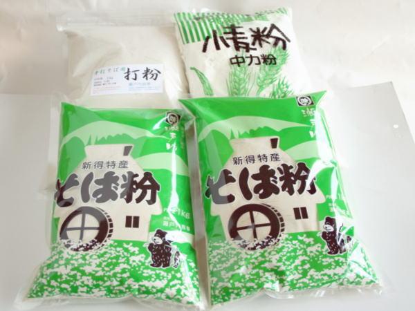 瀬戸内商事のはじめての手打ち蕎麦(そば・ソバ)