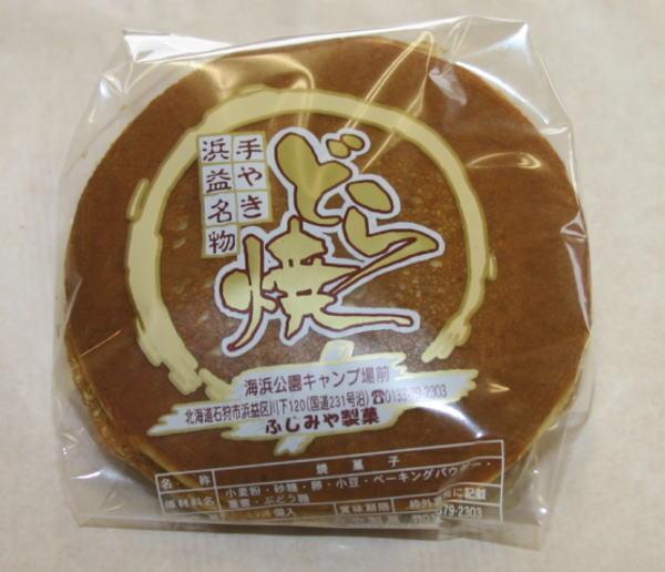 ふじみや製菓ジャンボどら焼き120g
