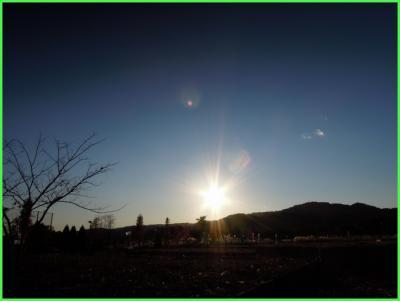 20111211-152506.jpg