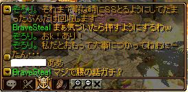 RedStone 11.11.30[00]