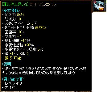 RedStone 11.12.04[00]