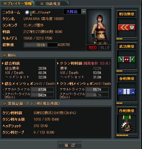 bdcam 2011-03-16 12-30-04-671