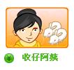 QQ截图未命名2