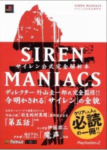 SIREN MANIACS