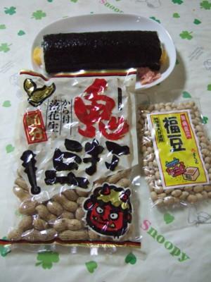 food0901.jpg