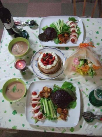 food0913.jpg