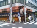 越後の地酒と日本海の魚 へぎそば こんごう庵 店構え