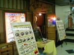 韓国家庭料理 ノルブネ 神保町小学館本店 店構え