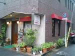 Cucina Italiana ANGOLO 店構え